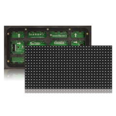 outdoor scrolling led display